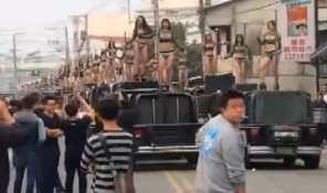 taiwan funeral.jpg